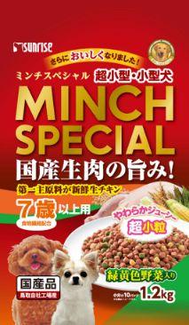 ミンチスペシャル シニア 緑黄色野菜入り1.2kg