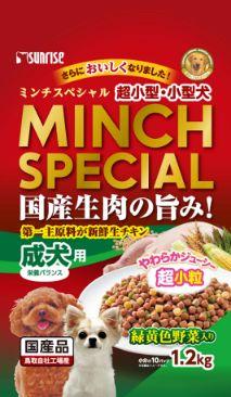 ミンチスペシャル 小型犬 緑黄色野菜入り1.2kg