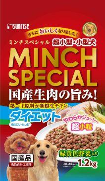 ミンチスペシャル ダイエット1.2kg