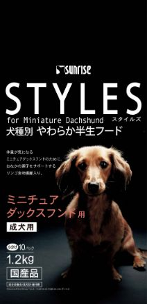スタイルズ ミニチュアダックスフンド用 成犬用 1.2kg