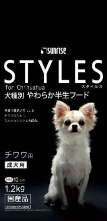 スタイルズ チワワ用 成犬用 1.2kg