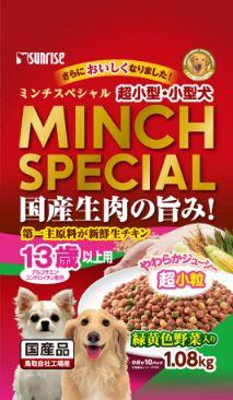 ミンチスペシャル 小型犬 13歳以上 緑黄色野菜入り1.08kg