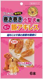 ゴン太のササミ巻き巻き 小型犬用 豚アキレス6本