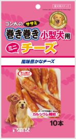 ゴン太のササミ巻き巻き 小型犬用 チーズ10本