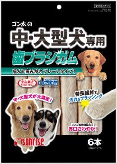 ゴン太の中・大型犬専用 歯ブラシガム6本