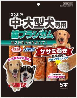 ゴン太の中・大型犬専用 歯ブラシガム ササミ巻き5本