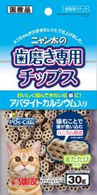 ニャン太の歯磨き専用チップス アパタイトカルシウム入り30g