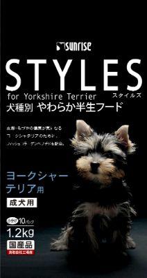 スタイルズ ヨークシャーテリア用 成犬用 1.2kg