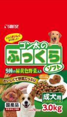 ゴン太のふっくらソフト 9種の緑黄色野菜入り 成犬用3.0kg