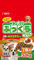 ゴン太のふっくらソフト 9種の緑黄色野菜入り 7歳以上用3.0kg