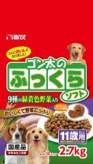ゴン太のふっくらソフト 9種の緑黄色野菜入り 11歳以上用2.7kg
