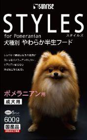 スタイルズ ポメラニアン用 成犬用 600g