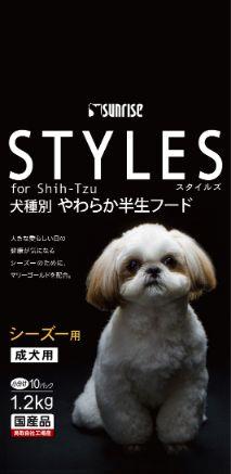 スタイルズ シーズー用 成犬用 1.2kg