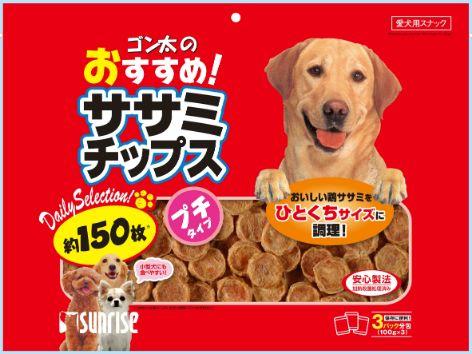 ゴン太のおすすめササミチップス 300g(約150枚)