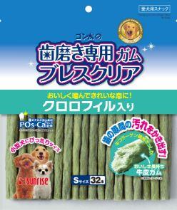 ゴン太の歯磨き専用ガム ブレスクリア クロロフィル入り S32本