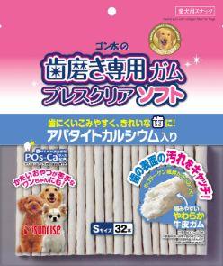 ゴン太の歯磨き専用ガム ブレスクリアソフト アパタイトカルシウム入り S32本