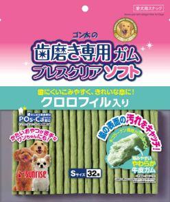ゴン太の歯磨き専用ガム ブレスクリアソフト クロロフィル入り S32本