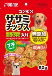 ゴン太のササミチップス野菜入り プチタイプ 50g