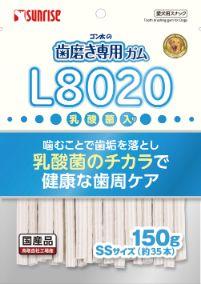ゴン太の歯磨き専用ガムSSサイズ L8020乳酸菌入 150g