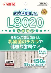 ゴン太の歯磨き専用ガムSSサイズ L8020乳酸菌入 クロロフィル入 150g