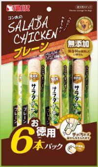 ゴン太のサラダチキン プレーン お徳用パック 6本