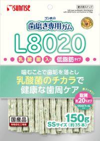 ゴン太の歯磨き専用ガムSSサイズ L8020乳酸菌入り クロロフィル入り 低脂肪 150g