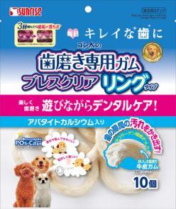 ゴン太の歯磨き専用ガム ブレスクリア リングタイプ 10個