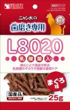 ニャン太の歯磨き専用 L8020乳酸菌入り まぐろ味 25g