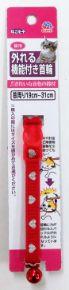 ねこモテ ハート柄猫首輪 赤