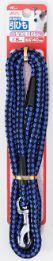 ダイスキ ペットプラスリード08 青黒