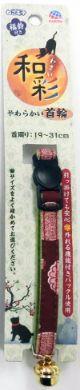 ねこモテ 和彩猫首輪 茶