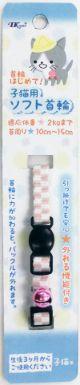 ねこモテ チロル柄猫首輪子猫 ピンク