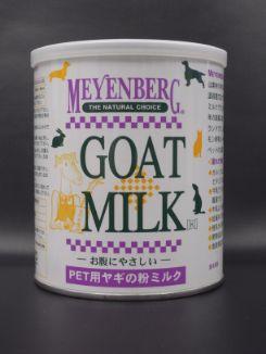 ゴートミルク 340g
