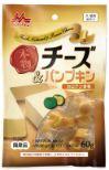 ワンラック 本物チーズ&パンプキン 60g