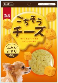 ペットプロ ごちそうチーズ ふわりけずり 40g