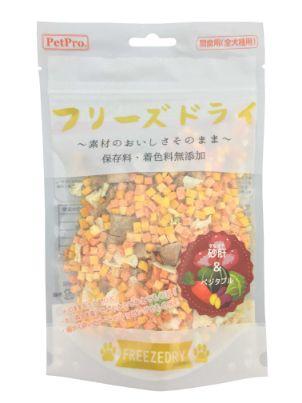 ペットプロ フリーズドライ 砂肝&ベジタブル 30g