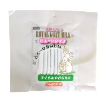 ペットプロ ロイヤルゴートミルク猫 ピューレタイプ まぐろ&やぎミルク 14g×20本入り