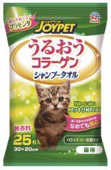 JOYPET うるおうコラーゲン シャンプータオル 猫用 25枚