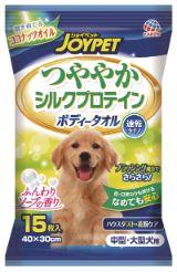 JOYPET つややかシルクプロテイン ボディータオル 中型・大型犬用 15枚