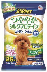 JOYPET つややかシルクプロテイン ボディータオル 小型犬用 25枚