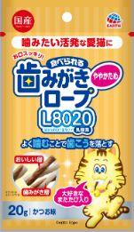 食べられる歯みがきロープ プラクオプラス ソフトタイプ 愛猫用かつお 20g
