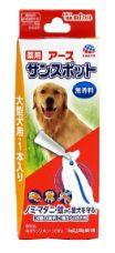 アース 薬用アースサンスポット 大型犬用 1本入り