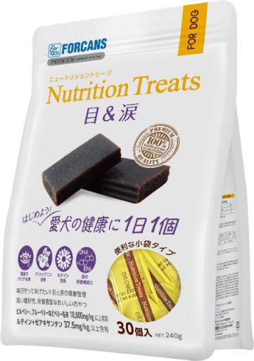ニュートリショントリーツ 目&涙 30個入