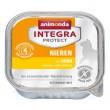 アニモンダ インテグラプロテクト 腎臓ケア 鶏 ウェットフード 100g