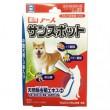 アース・ペット 薬用アースサンスポット 中型犬用 3本入