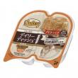 ニュートロ デイリーディッシュ 成猫用 ウェットフード チキン&エビ パテタイプ 75g