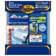 スペクトラムブランズジャパン テトラ LEDライト付観賞魚飼育セット RG-20LE