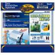 スペクトラムブランズジャパン テトラ LEDライト付熱帯魚飼育セット RG-30TLE